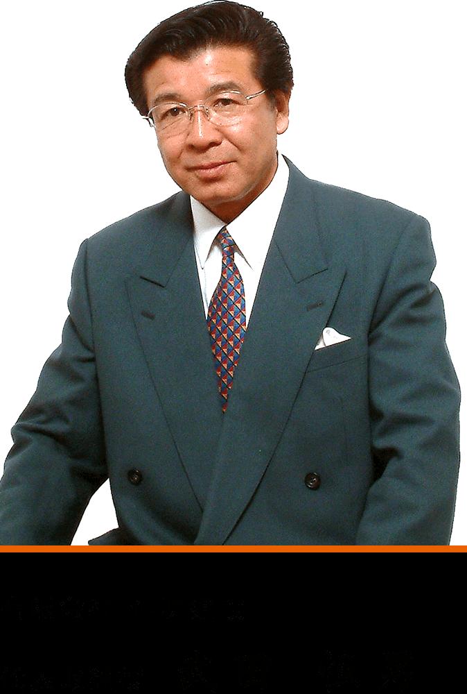 有限会社恒明建設 代表取締役 武田恒男